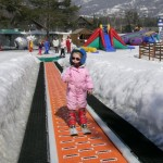 baby ski